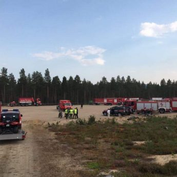 Polscy strażacy już na miejscu. Dziś rozpoczną walkę z ogniem
