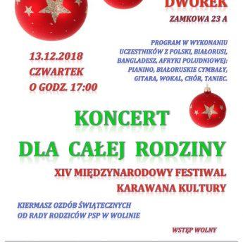 """""""Koncerty Rodzinne"""" w Dworku Wolińskim"""