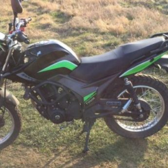 motor Romet 125 cm 3