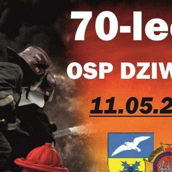 Strażacy z Dziwnowa będą świętować 70 - lecie istnienia