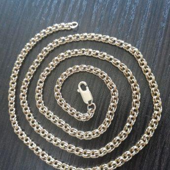 Złoty łańcuszek 7,66 gr, pr. 585