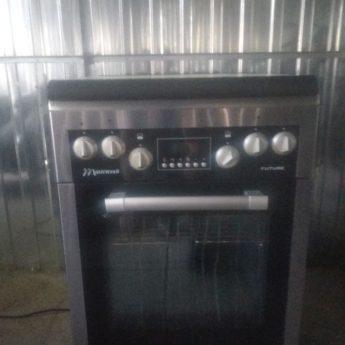 Kuchenka gazowa elektryczna Mastercook