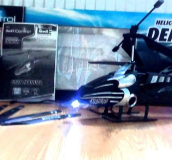 Sprzedam helikopter