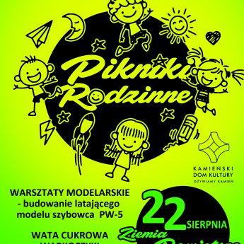 """Kamieński Dom Kultury zaprasza na Piknik """"Ziemia - Powietrze"""""""