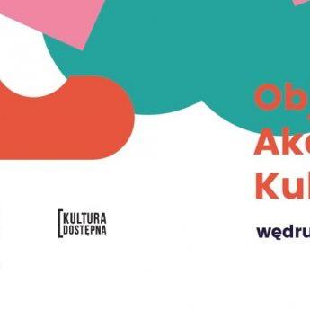 Objazdowa Akademia Kultury we wrześniu – Stacja Sztuk Przepięknych