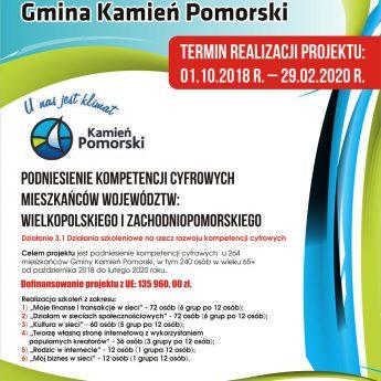 Podniesienie kompetencji cyfrowych mieszkańców w gminie Kamień Pomorski