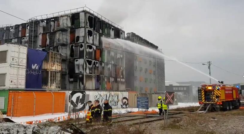Pożar serwerów OVH wstrzymał działanie kamienskie.info