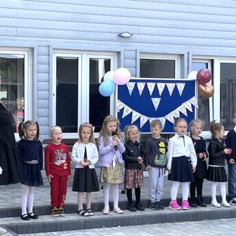 Rok szkolny w Wolinie rozpoczęty. Samorząd oddaje do użytku wyremontowane przedszkole